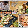 詹姆士x家樂福中秋烤肉極品沾醬料理推薦-泰式醬X天使紅蝦@大胃米粒