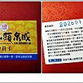 高雄汕頭火鍋推薦@老汕頭泉成鳳山青年店@大胃米粒