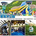 2016香港自由行@香港迪士尼公園@大胃米粒