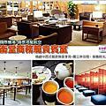 香港國際機場-國泰港龍航空-玉衡堂商務艙貴賓室@大胃米粒