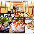 高雄丼飯推薦@漁饗日式料理@大胃米粒