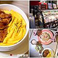 台北咖啡簡餐推薦@丹堤咖啡新品2017@大胃米粒