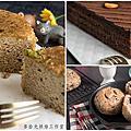 宅配蛋糕推薦@宜蘭麥拾光烘焙工作室@大胃米粒