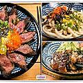 築田日式料理