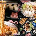 五鮮級平價鍋物(鼓山店)