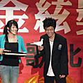 2007-05-20 新一代&10th金絃獎