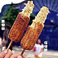 台南石頭鄉烤玉米