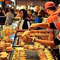 台南和緯黃昏市場紅豆餅