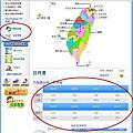 中華電信旅遊雲