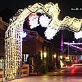 2014鹽水月津港燈節