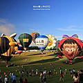 台東鹿野高台熱氣球