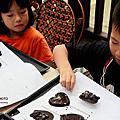 清境NINA巧克力工坊