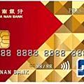 遊日本信用卡整理分享