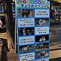 東京上野動物園