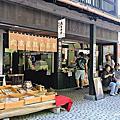 日本秋田角館散策