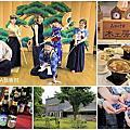 秋田旅行總覽