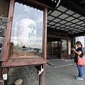 秋田男鹿半島雄山閣