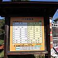 名古屋犬山明治村