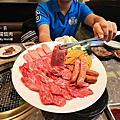 沖繩本部牛
