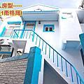 台南民宿-老房小屋