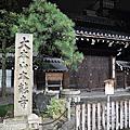 京都新京極逛街