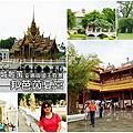 曼谷大城一日遊
