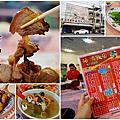 屏東海鴻飯店豬腳