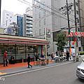 大阪布萊頓城市酒店