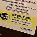 名古屋三交飯店