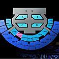 ss4首爾演唱會