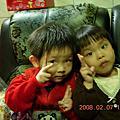 妍3Y9M昕2Y0M高雄~97.02.07