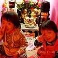 妍4Y6M羽2Y10M大溪~愛情博物館~97.11.30
