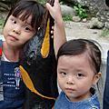 妍5Y6M羽3Y10M動物園~98.11.07