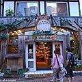 東京名湯深度之旅七日遊 day3