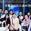 JB 2007濱崎步台灣演唱會[演唱會場]