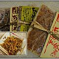 2013暑假九州之旅~由布院金鱗湖&豆田町