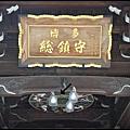2013暑假之旅~福岡櫛田神社&博多運河城&瑪莉諾亞城&海濱百道海濱公園&福岡塔