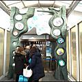 20150201鳥取境港鬼太郎水木茂紀念館