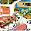 20150203大阪環球影城