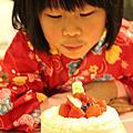 Mina五歲慶生特集
