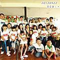 0922同班同學20週年慶