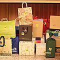 [468]1218交換禮物
