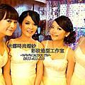 2013.11.3  四位伴娘妝