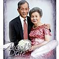 09/08  ♥♥♥甜蜜蜜♥♥♥外公外婆 結婚紀念日