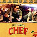 義版 五星主廚快餐車 Chef
