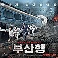 台版 屍速列車 Train To Busan 藍光BD