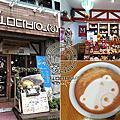 2014.首爾惠化熊咖啡