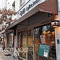 2016貞洞咖啡전광수 커피하우스