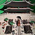 2016漢陽都城博物館한양도성박물관