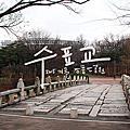 2015 東大入口站,獎忠壇公園(장충단공원)